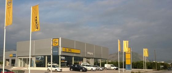 Opel Κούρτης-Άργος