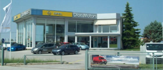 Opel Dionmotors-Κατερίνη